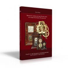 Reparatur Amerikanischer Pendeluhren (Buch von Hans Hager)
