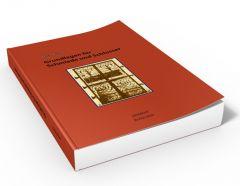 Grundlagen für Schmiede und Schlosser (Buch von Josef Kern)