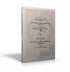 Skizzen zur Geschichte der Zeitmessung in Russland – LIP-Erbe K 43 / Swesda / Pobeda (Buch von Altmeppen)